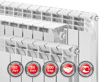 радиаторы отопления TENRAD